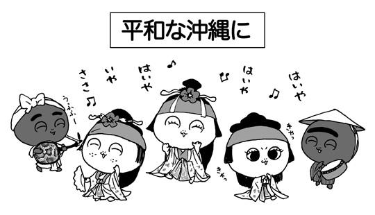7月9日(火)【阪神-中日】(那覇)◯6ー2_f0105741_17582239.jpg