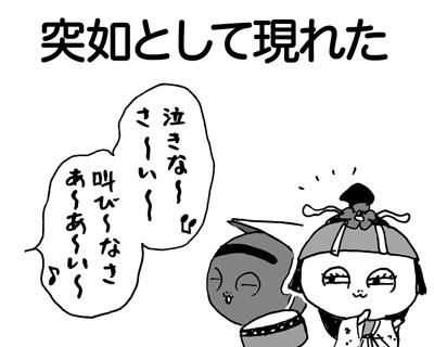 7月9日(火)【阪神-中日】(那覇)◯6ー2_f0105741_17582956.jpg