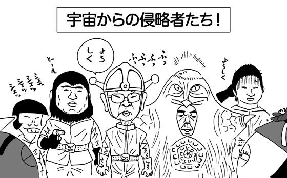7月9日(火)【阪神-中日】(那覇)◯6ー2_f0105741_17583628.jpg
