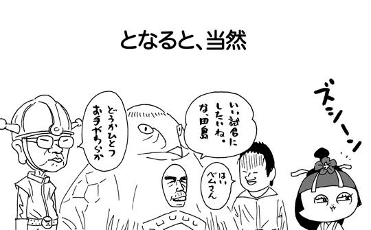 7月9日(火)【阪神-中日】(那覇)◯6ー2_f0105741_1758498.jpg