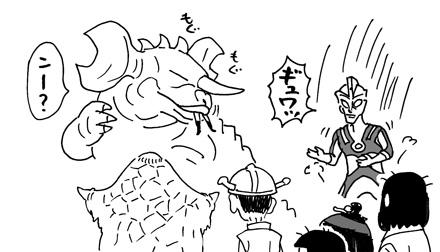 7月9日(火)【阪神-中日】(那覇)◯6ー2_f0105741_17591083.jpg