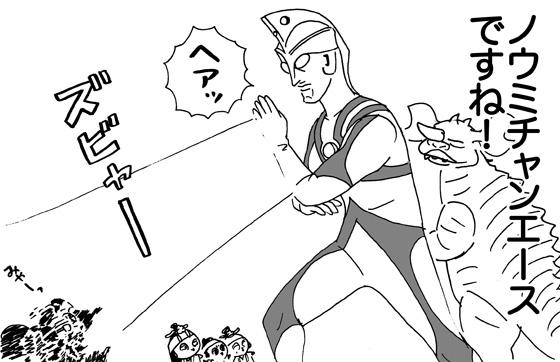 7月9日(火)【阪神-中日】(那覇)◯6ー2_f0105741_17591855.jpg
