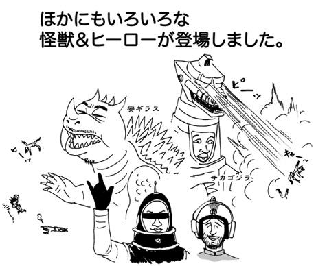 7月9日(火)【阪神-中日】(那覇)◯6ー2_f0105741_17592723.jpg
