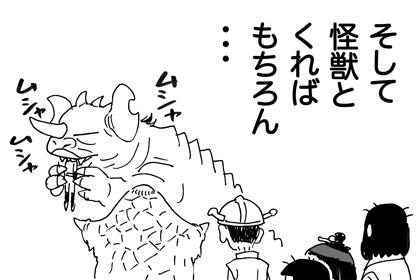 7月9日(火)【阪神-中日】(那覇)◯6ー2_f0105741_175934.jpg