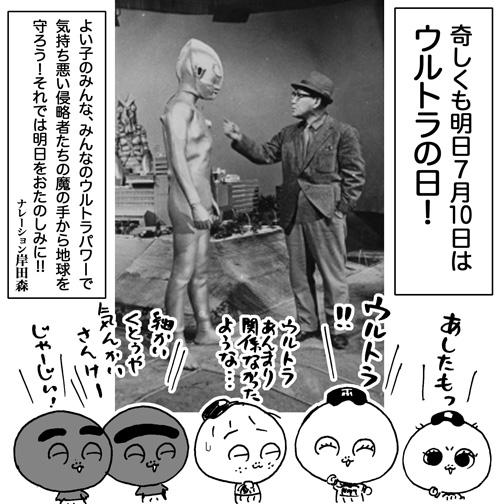 7月9日(火)【阪神-中日】(那覇)◯6ー2_f0105741_17594514.jpg