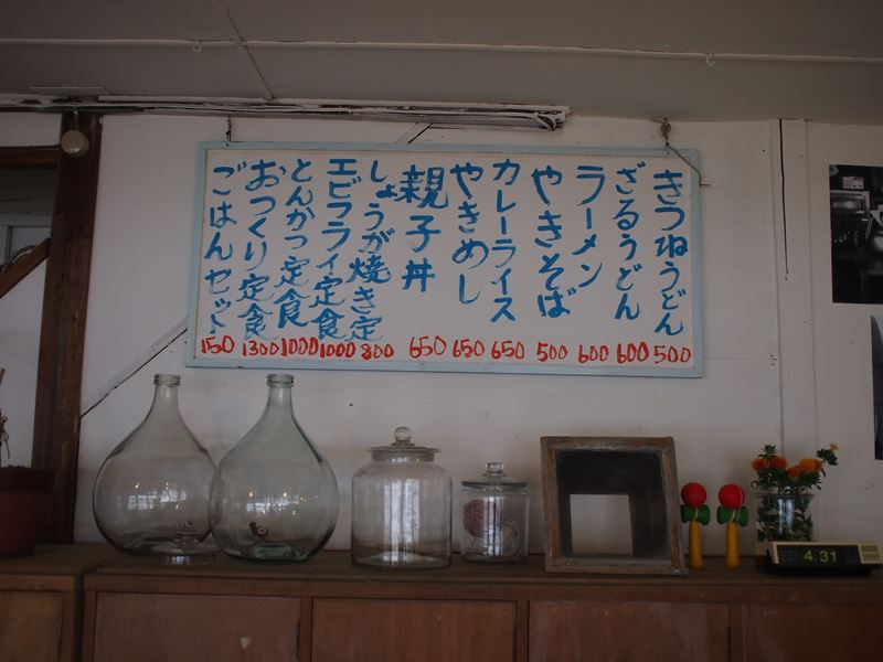 一日だけの海の家 in 今井荘_b0279058_1431472.jpg