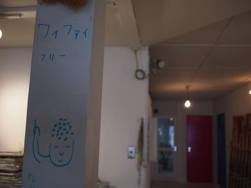 一日だけの海の家 in 今井荘_b0279058_1444080.jpg