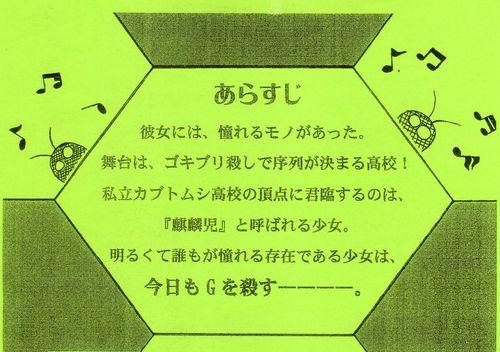 f0106664_823447.jpg