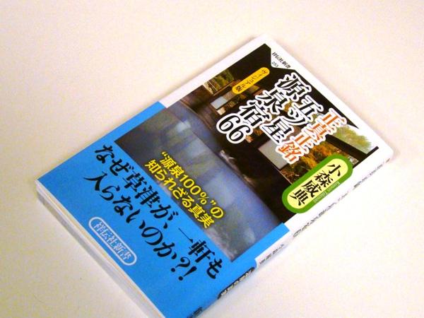 日本全国でたった1%の・・・_b0185375_2110221.jpg