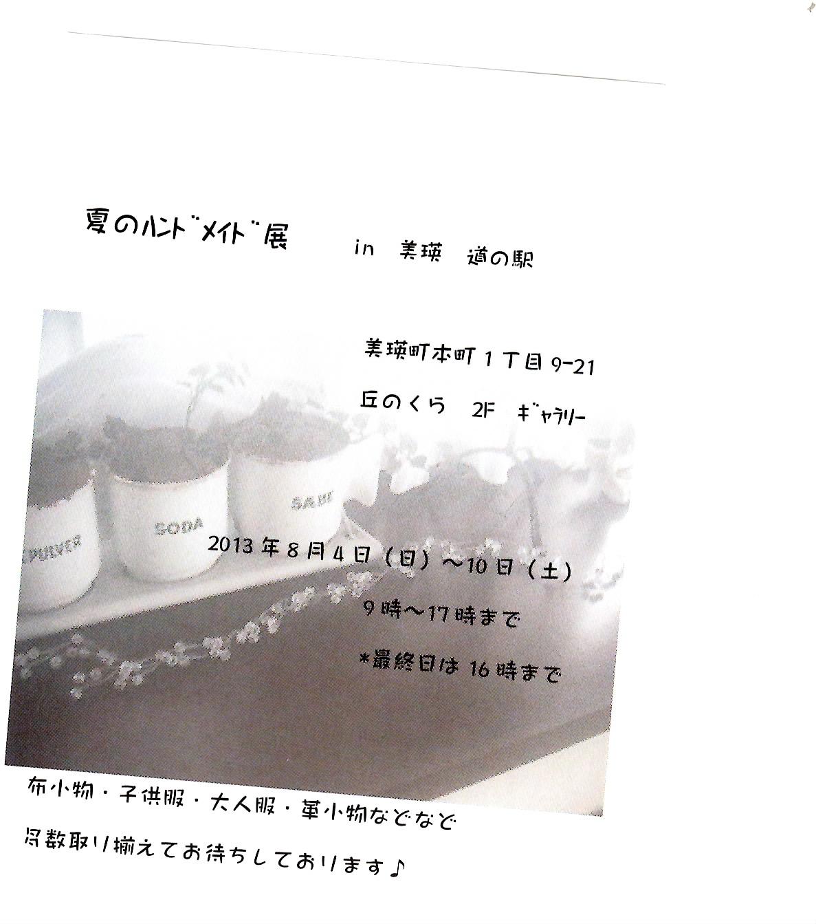 f0126587_104933.jpg