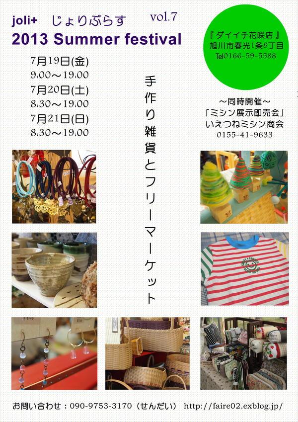 f0126587_15463645.jpg