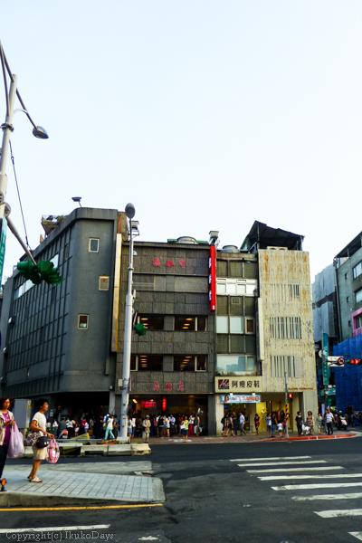 台湾旅行記 : 『 鼎泰豊(ディンタイフォン) : 永康街・本店 』 _d0114093_1135362.jpg