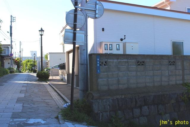 函館古建築物地図(弥生町1番、2番)_a0158797_8273889.jpg