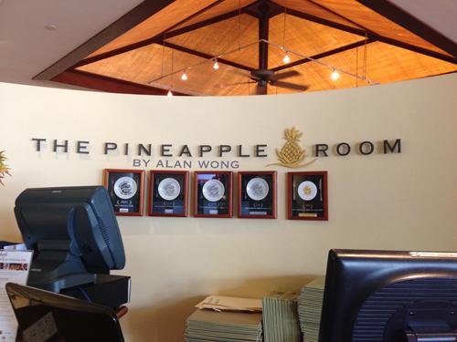ハワイ♪  The Pineapple Room_e0154202_030663.jpg