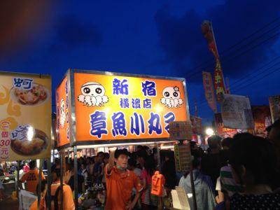 台湾かわいいとおもしろ編_e0239908_22295312.jpg
