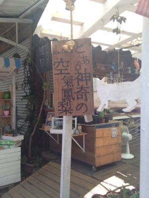 台湾かわいいとおもしろ編_e0239908_22295560.jpg