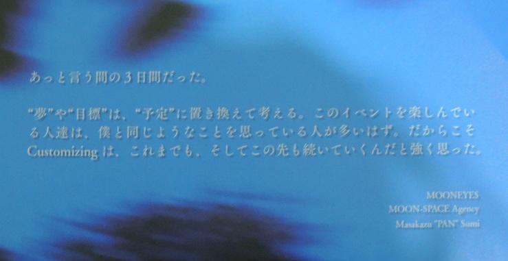 b0121426_0211831.jpg