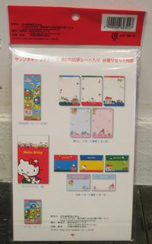 グリーティング切手☆_e0197227_18475942.jpg