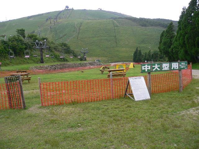 ワンコとお出掛け 琵琶湖バレイ ドッグラン_c0223630_15191124.jpg