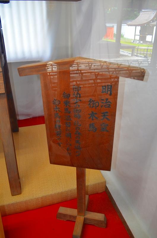 下鴨神社大炊殿(おおいどの)特別公開①_e0237645_1641586.jpg