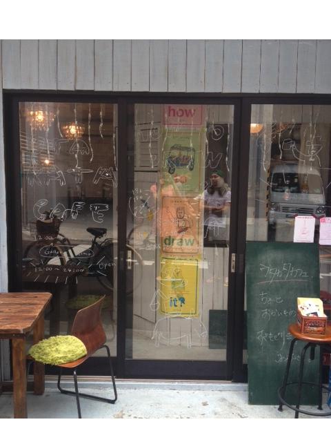 ただいま、高円寺ウタカタカフェにて『お絵かき辞典』の原画展を開催中☆_b0126653_740331.jpg