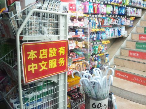 ついに中国客が戻って来た!?(ツアーバス路駐台数調査 2013年7月) _b0235153_914649.jpg