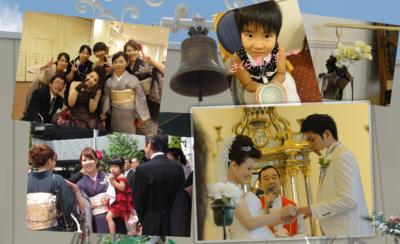 結婚披露宴と母の形見_a0201257_10322378.png