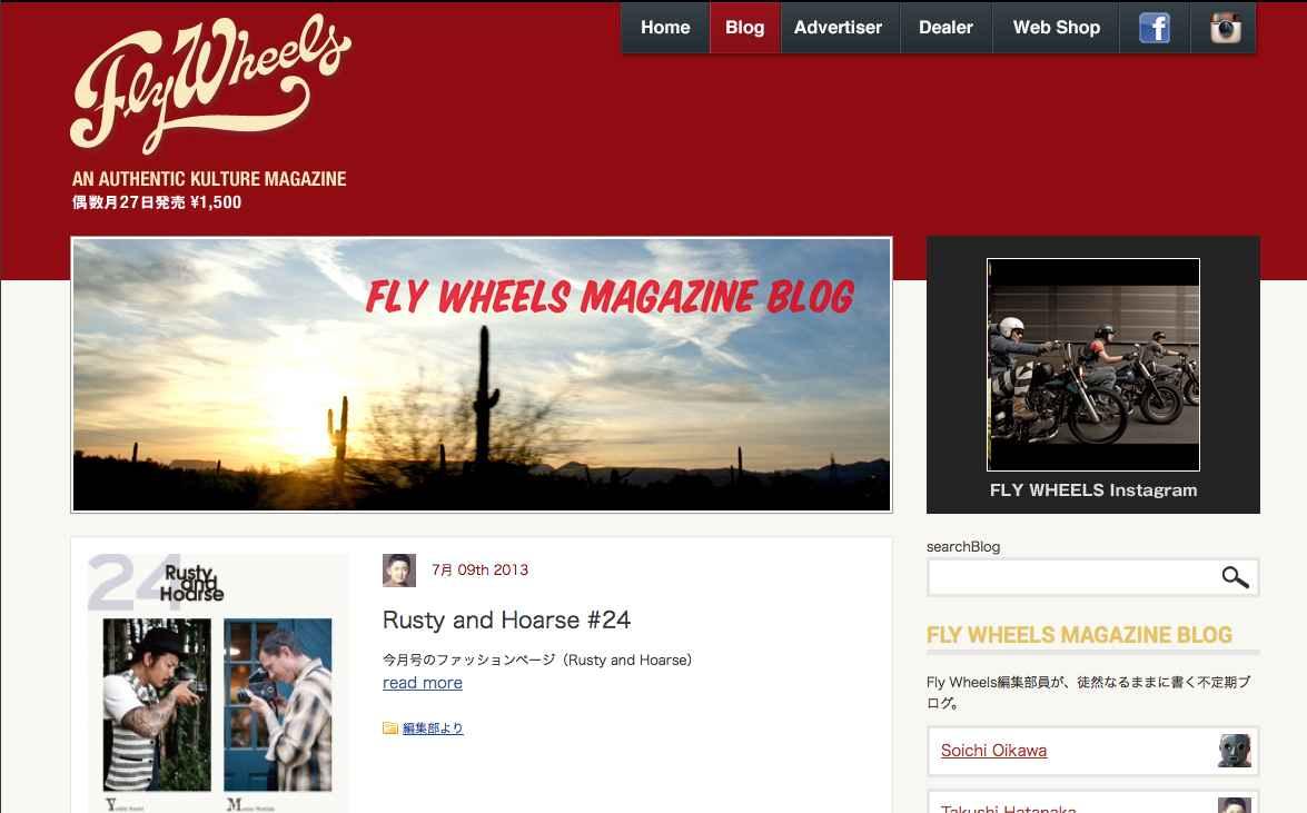 ブログも移動しました_e0166970_1301668.jpg