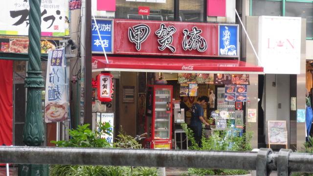大阪 ふたたび。①  ~タコ焼きとオシャレなレストラン_e0212073_1653391.jpg