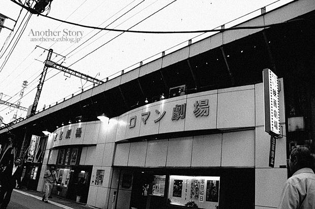 tokyo snap     @新橋_a0238574_1121688.jpg