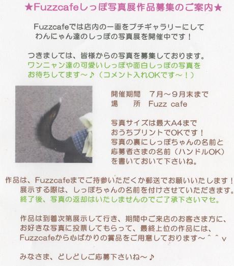 b0127675_214401.jpg