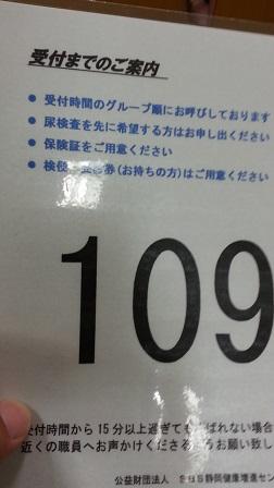 f0228680_9441537.jpg