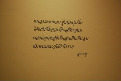 b0171384_22145185.jpg