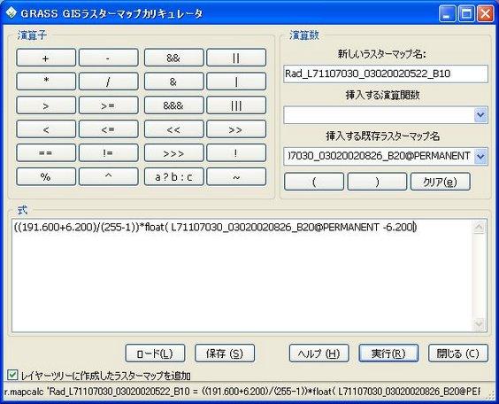f0155495_21435128.jpg