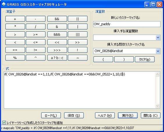 f0155495_2144452.jpg