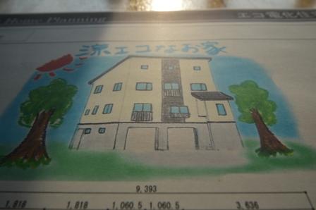 南魚沼市で涼エコ体感見学会!!_a0128408_1854522.jpg