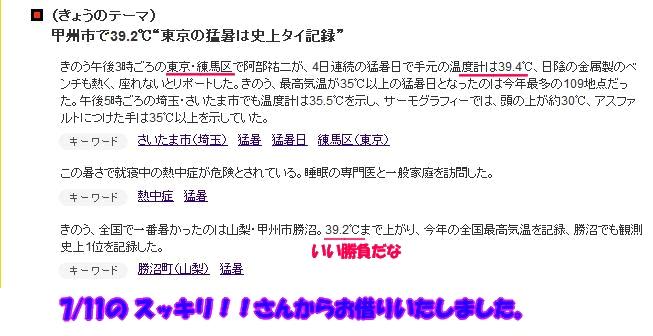 b0067012_23235651.jpg