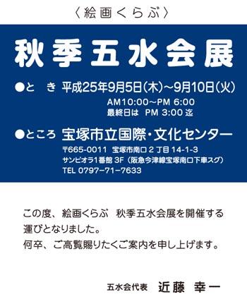 b0068412_1146434.jpg