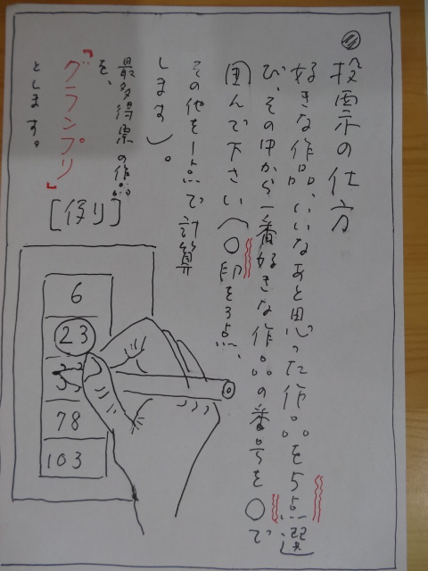 a0150213_2032019.jpg