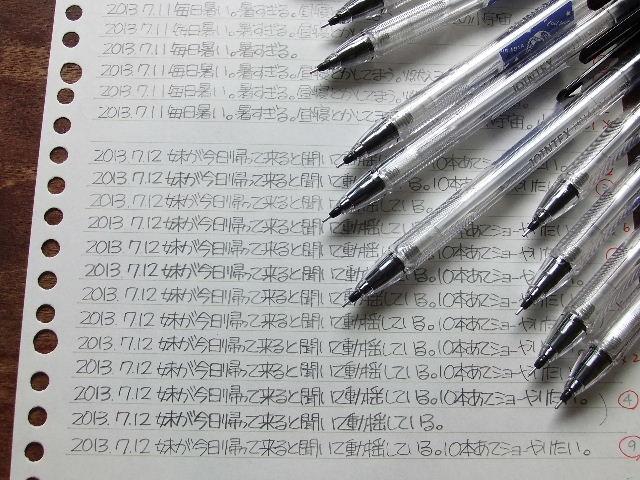 f0220714_22264478.jpg