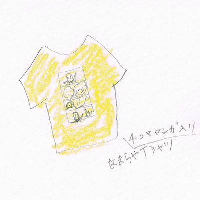 b0026428_14205479.jpg