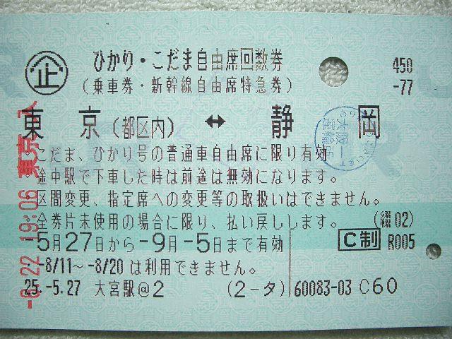 b0283432_1937072.jpg