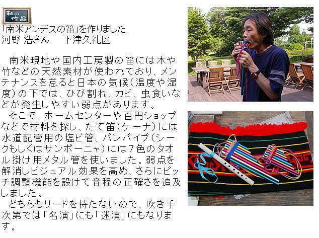 f0225735_172591.jpg