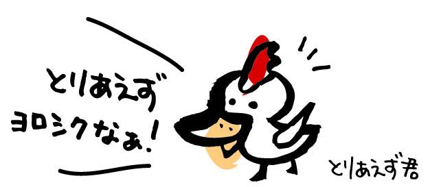 鶏ミートローフ!_b0166538_1325592.jpg