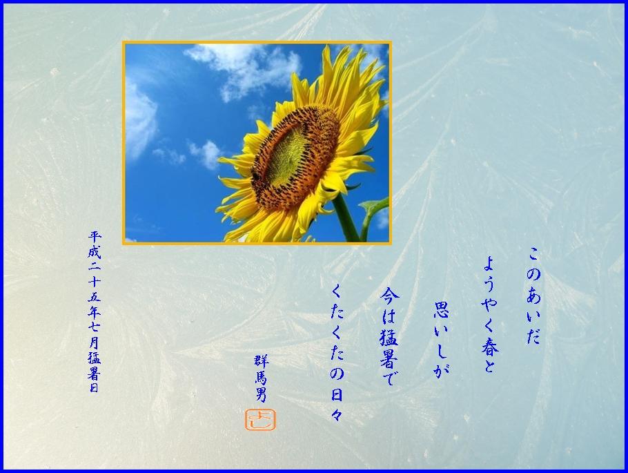 a0290852_924180.jpg