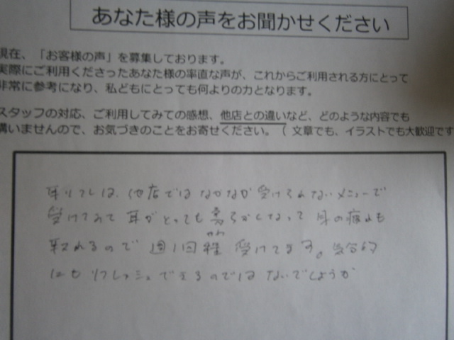 f0115484_1765344.jpg