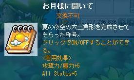 d0148092_1964770.jpg