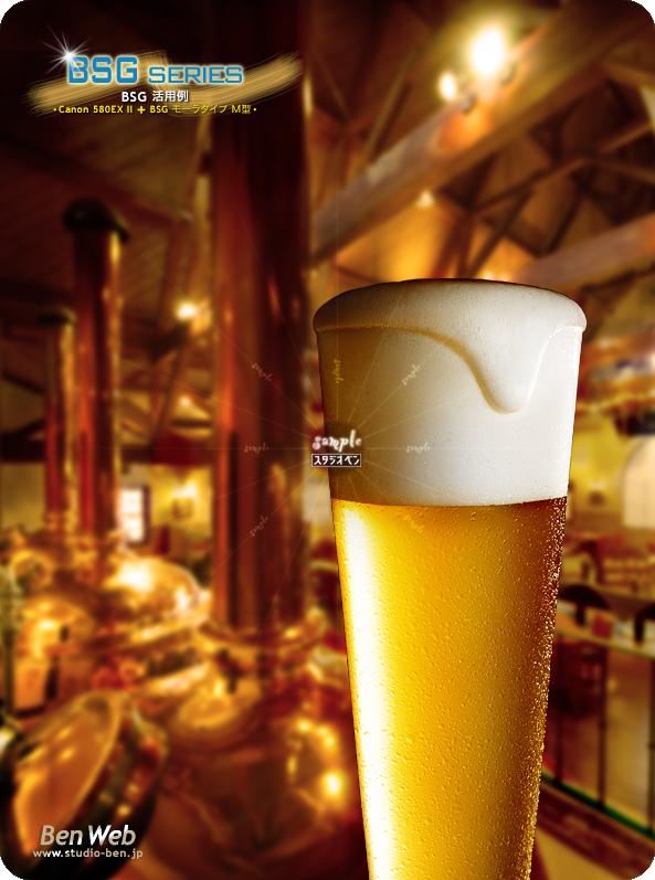 ビールの美味しい季節です..._c0210599_4143650.jpg