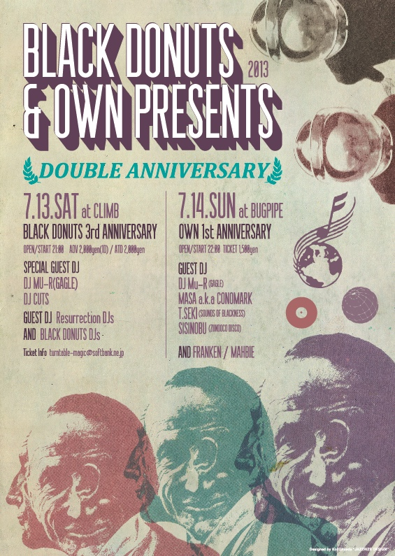 "BLACK DONUTS & OWN ""DOUBLE ANNIVERSARY\""_c0222907_2281671.jpg"