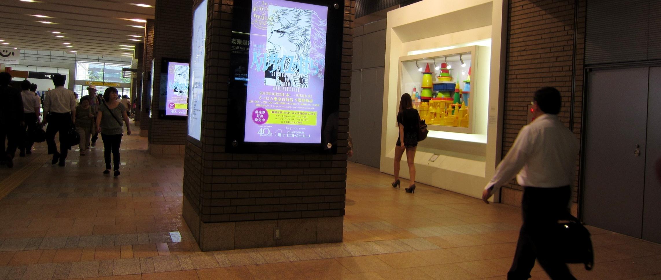 2089)「西田卓司<現代美術作家> [カラフルから降るカラー]」 JRタワーARTBOX 6月1日(土)~8月31日(土)_f0126829_023119.jpg